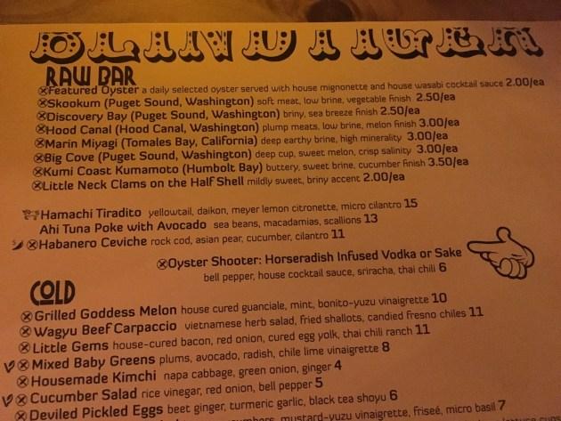 blind-tiger-menu