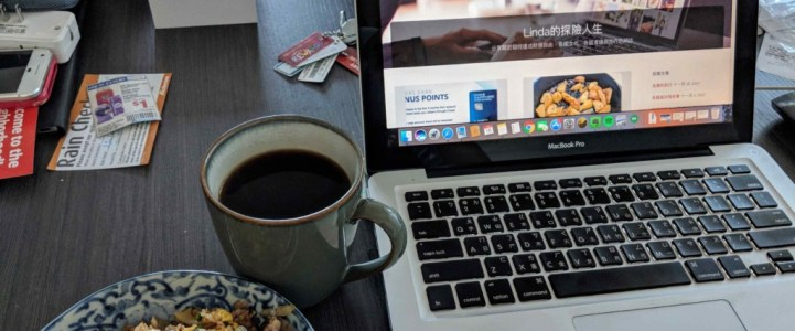 為什麼用Bluehost與WordPress架網站