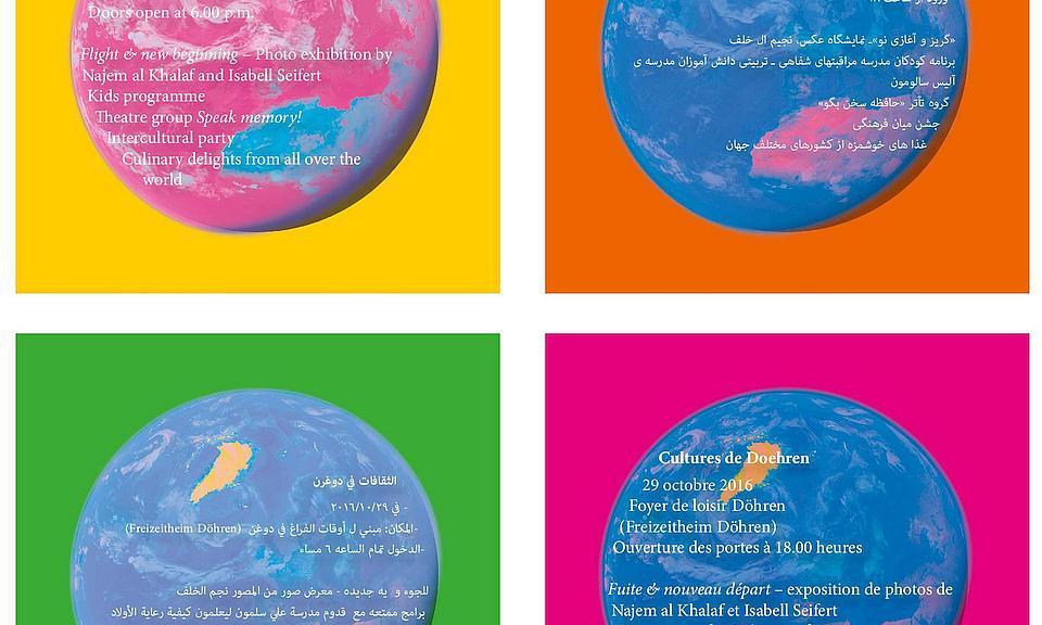 Döhrener Kulturen Fest Logo, 4 bunte Weltkugeln