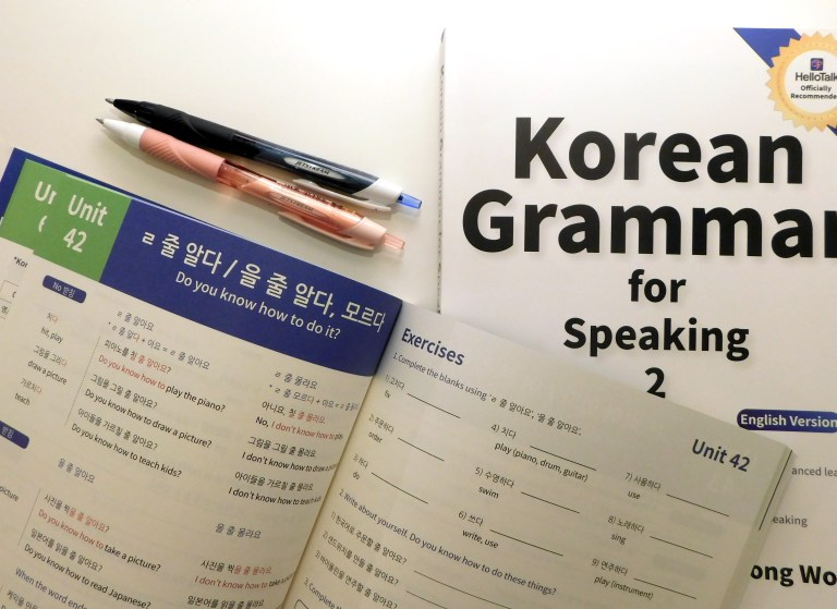 Two Korean textbooks