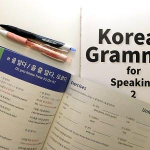 Two Korean textbooks
