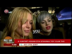 Greek news coverage of Lindsay Lohan opening night at her new club in Atehns.
