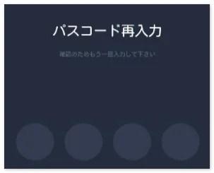 2015-02-05_195616