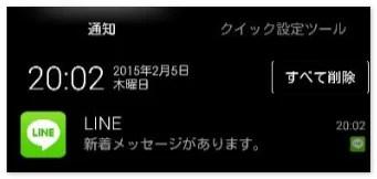 2015-02-05_200108