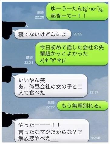 2015-02-07_024044