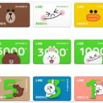 LINEプリペイドカード正しい使い方・チャージできない使えない原因
