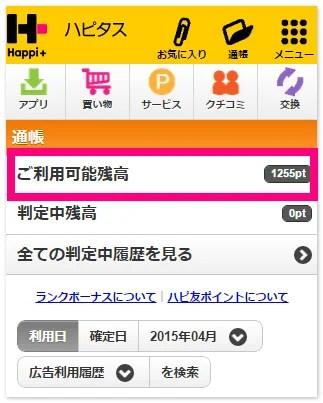 2015-04-27_142222