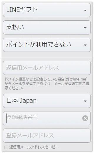 2015-04-28_085313