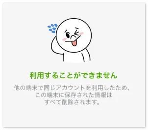 2015-05-26_080744
