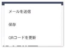2015-05-29_083530