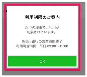 2015-06-23_121604