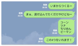 2015-06-25_205315