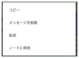 2015-06-25_205324