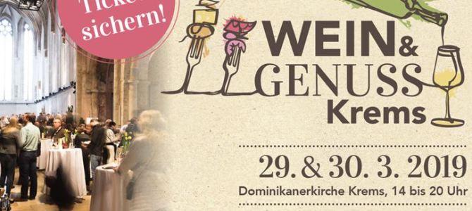 Gewinne eine Eintrittskarte zur Wein & Genuss in Krems