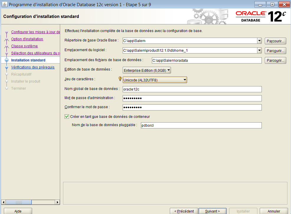 Oracle Forms12c step by step installation | linecode-blog