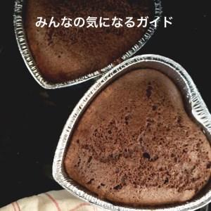 バター&ベーキングパウダー不使用の簡単ケーキ