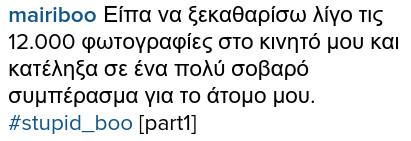 mairy-boo1