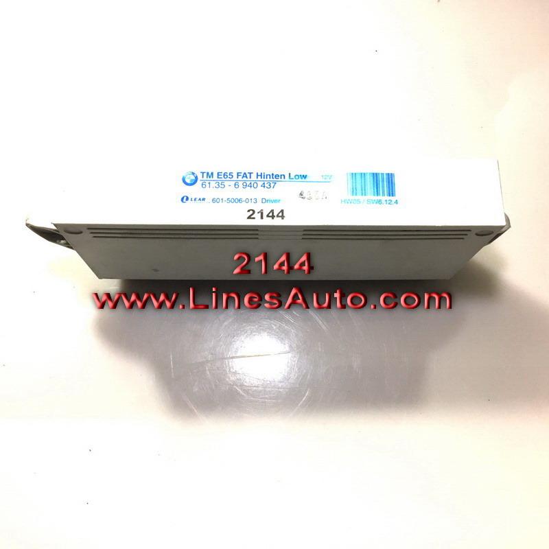 Заден Ляв Модул Врата за БМВ Е65 BMW 745 OEM 61.35 - 6 940 437