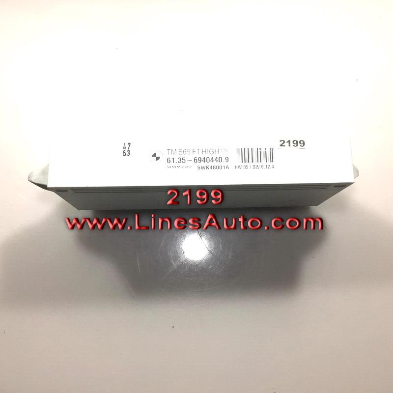 61.35-6940440 Контрол модул врата за BMW E65