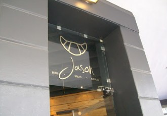 Bree Street Chronicles: Jason Bakery