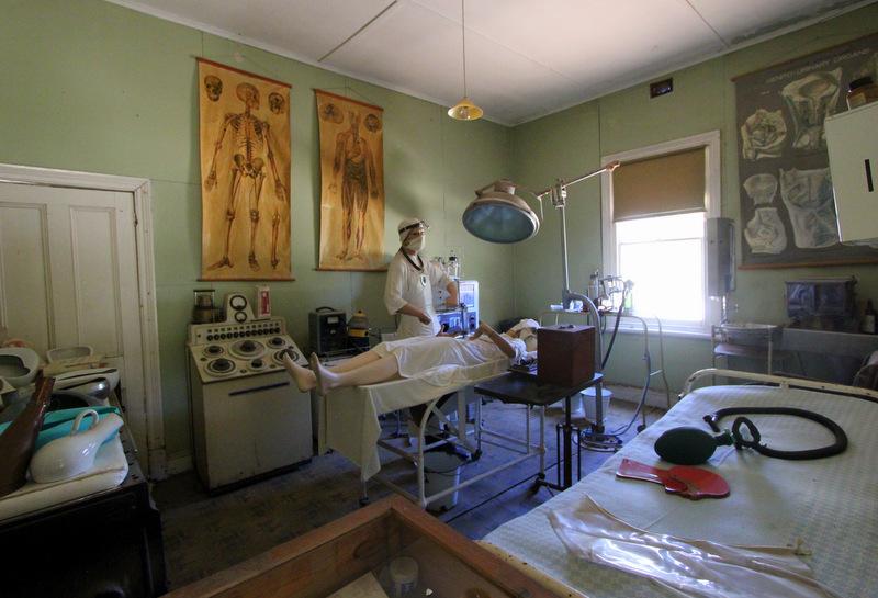 Old Tailem Town surgery