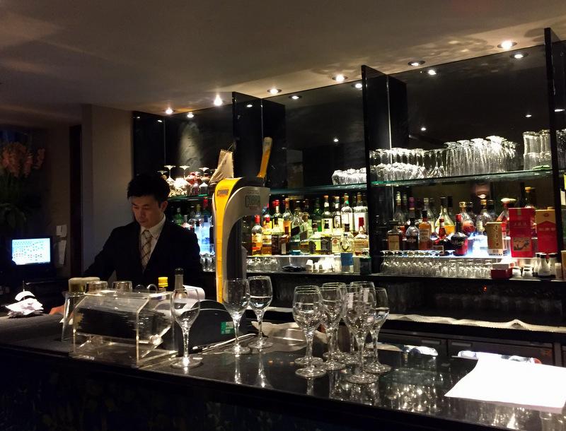 Royal China bar