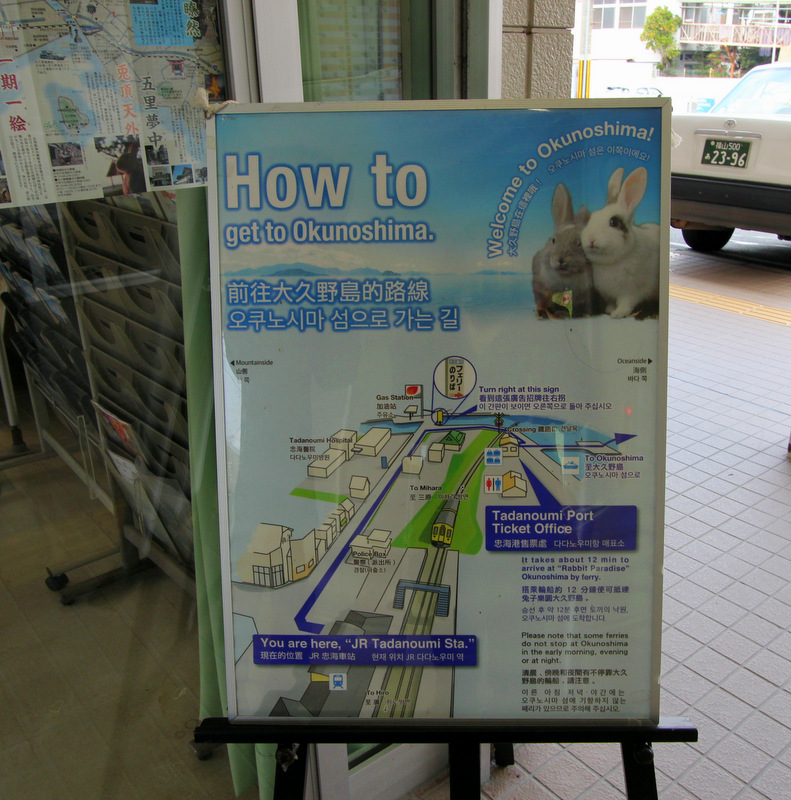 Getting to Rabbit Island