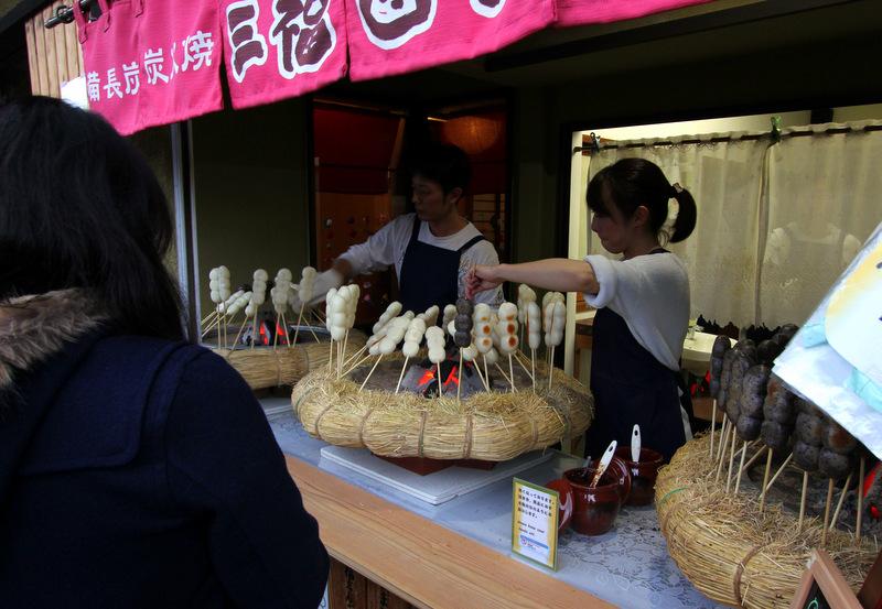 Mochi rice balls