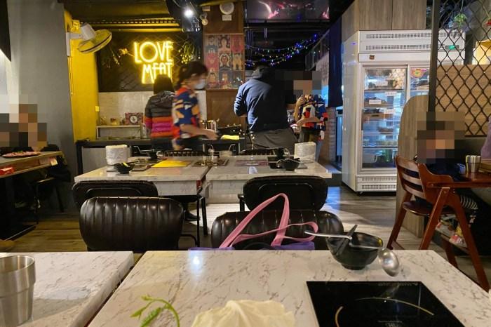 [食記]基隆超澎湃鍋物 巷弄有一鍋 好肉好食再升級 麻油炸物都吃得到