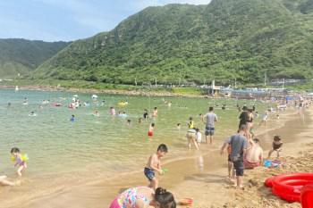 [景點]北海岸免費天然海景泳池 親子玩水 基隆外木山 情人湖濱海大道 大武崙沙灘 海興泳池