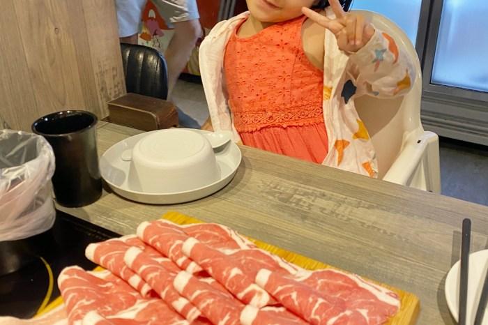 [食記]台北有間火鍋 台北小巨蛋四號出口 雙人海陸套餐 肉多多超澎湃