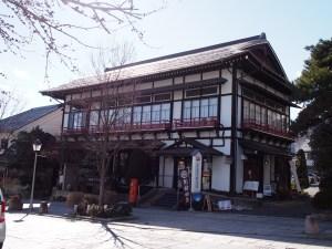 善光寺前の郵便局