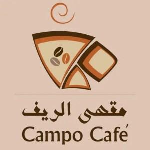 campo cafe