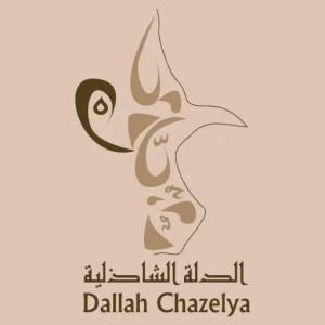 dallah chazelya