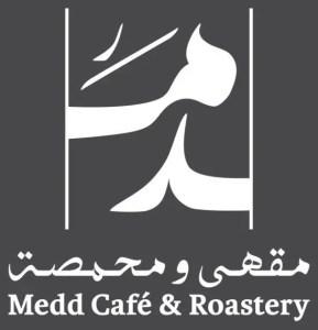 meddcoffee