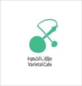 varietalcafe