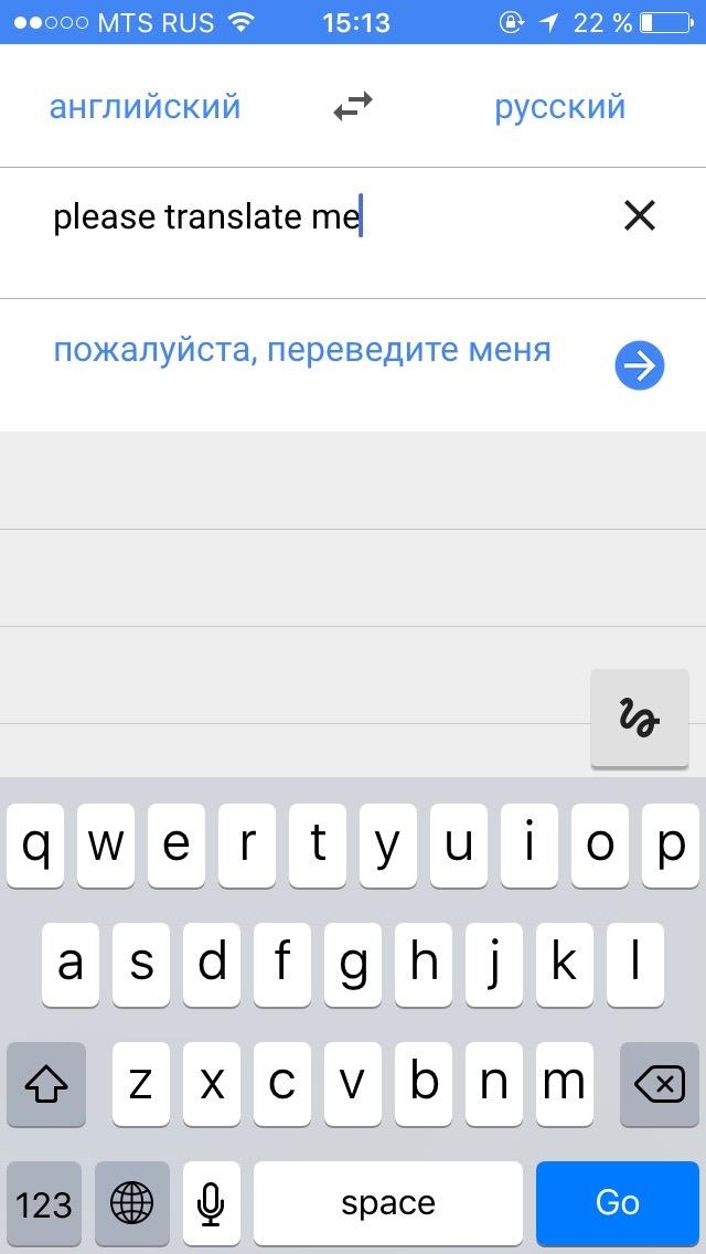 Google Translate мобильное приложение