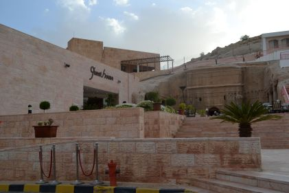 Our hotel in Petra