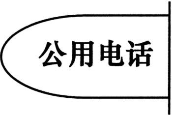Изучаем китайский язык с нуля! Урок 23