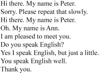 Привет по-английски - My name is Peter