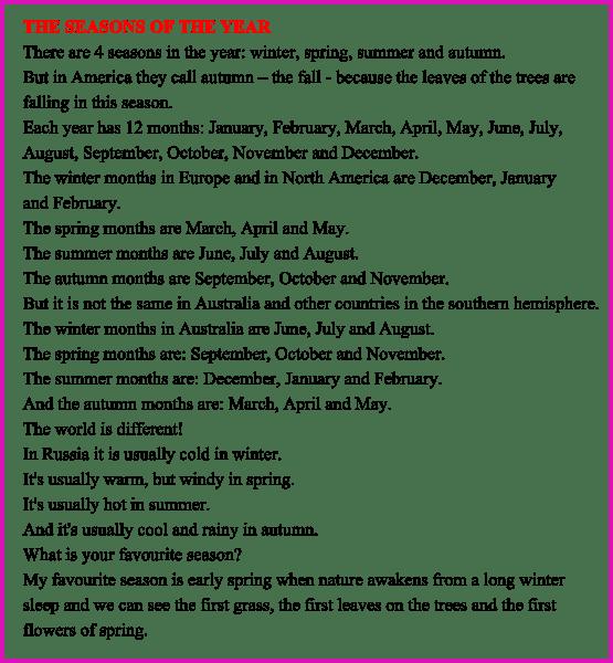 топики для начинающих - the seasons of the year