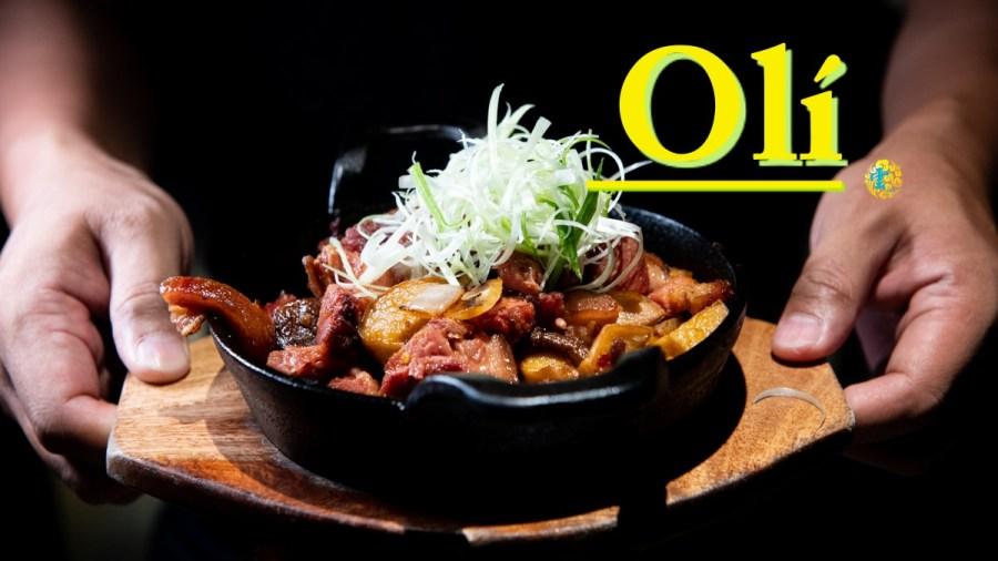 新北餐酒館》Olí – 私宅風格的西班牙餐酒館 大坪林站異國料理