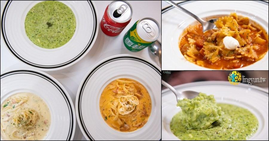 義術家 義大利麵、buffet吃到飽》義大利麵、燉飯、沙拉、飲料、熱食、甜點,任你吃到飽 吃到飽只要$359起 現點現做無限供應