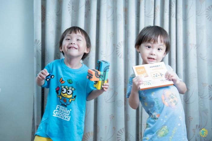 Qbi益智磁吸軌道玩具 同樂組》育兒好物玩具推薦 通過歐美認證的親子同樂益智玩具