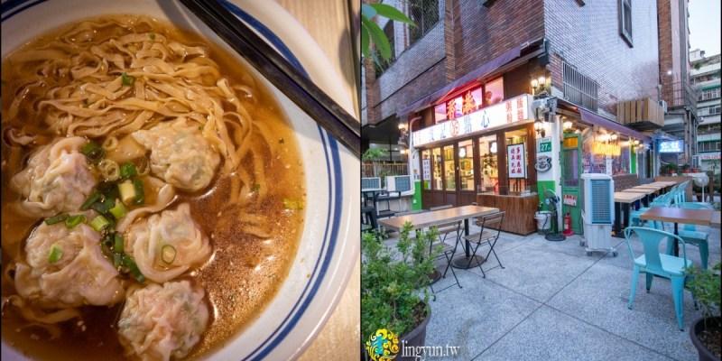 波記茶點心》東區港式茶餐廳推薦 道地港式美味 港味十足的戶外區露天座位與用餐空間