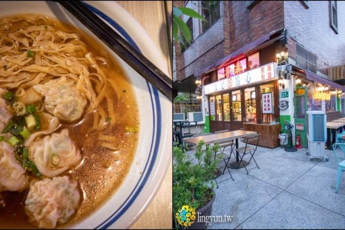 波記茶點心》東區港式茶餐廳推薦|道地港式美味|港味十足的戶外區露天座位與用餐空間