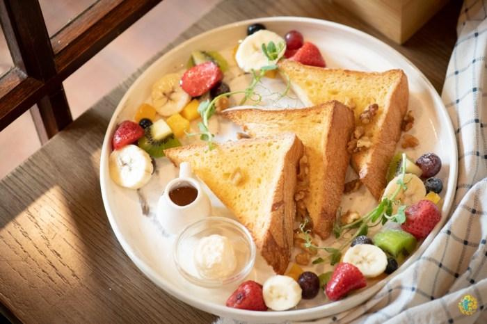 豆留森林 CAMA COFFEE ROASTERS》陽明山最美的咖啡秘境 與日式老宅庭院甜蜜邂逅仲夏菜單 台北陽明山景觀餐廳推薦