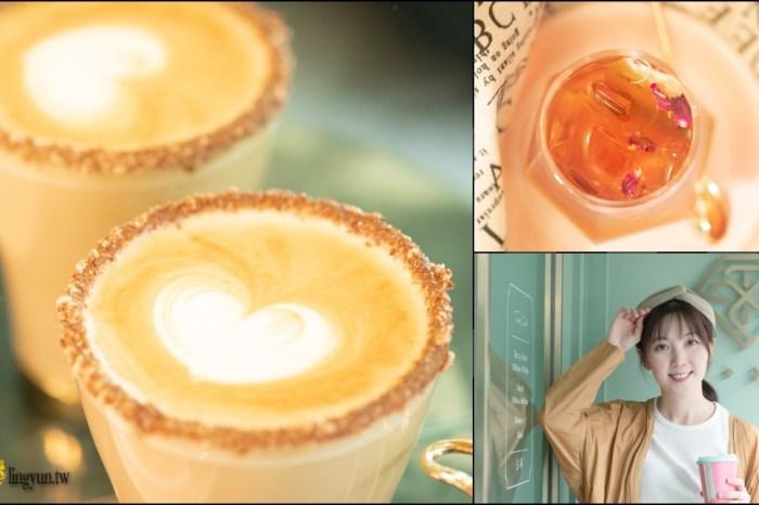 T.ME Café》士林超夯的IG打卡咖啡下午茶|浪漫夢幻Tiffany綠的網美咖啡廳