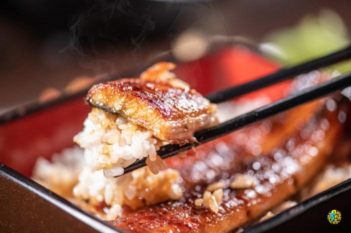 川鰻屋》永和頂溪日式料理推薦 美味的招牌鰻魚飯激推 優質平價的永和深夜食堂