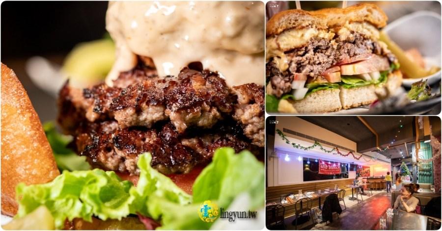 S.K.B Burger》台北東區最強必吃美式漢堡|忠孝復興站美式餐廳推薦|分子料理與創意的精彩碰撞